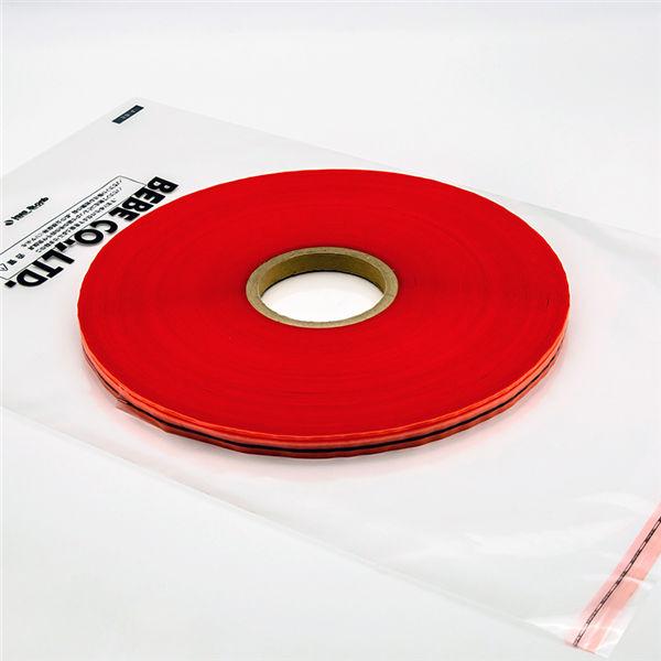 Ruban d'étanchéité pour sachet en plastique refermable